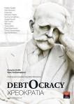« Debtocracy » (Aris Hatzistefanou) + Festival pointdoc