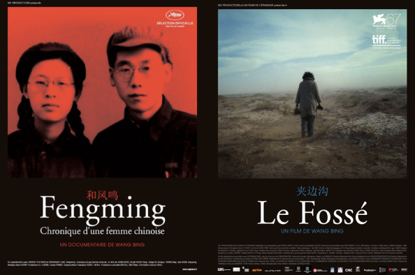 fengming+fosse