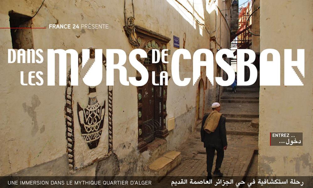 «Dans les murs de la casbah», un webdoc de Céline Dréan