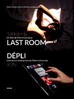 lastroom-depli-150x200