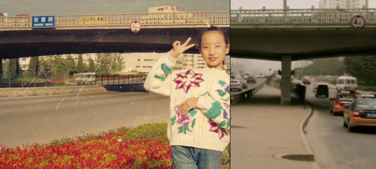 Pékin sans transition - (Victoria Jonathan et Emiland Guillerme)